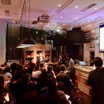 French Tech Events at venture cafe